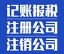 鳳崗執照外包公司,公司注冊一站式服務公司