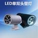 梧州LED壁燈廠家批發壁燈