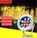 LED水底灯图片
