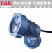 濱州LED射燈批發價格