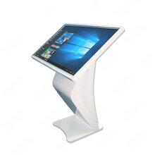 成都卧式触摸屏查询机价格_各种类型触控一体机_查询机的售卖图片