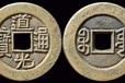 老物件錢幣明代瓷器快速出手交易
