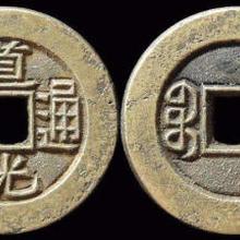 古董收購玉器瓷器青銅器古幣字畫現金收購結算