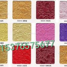 环氧聚酯混合型粉末涂料,美术型纹理型粉末涂料,户内专用粉末