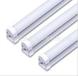 LEDT8一體化燈管T5一體化燈管