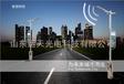 山東智能城市智能照明燈,手機控制路燈,無線控制路燈