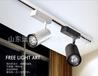 LED軌道生鮮燈,LED生鮮燈