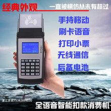 供应湛江工地食堂消费机图片