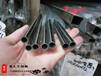 304不锈钢圆管159-1.5产家直销