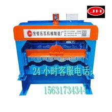 全自动快速彩钢压瓦机彩钢设备铁皮琉璃瓦机器异型冷弯滚压成型机