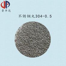 304不锈钢丸国标循环利用次数高耐磨耐高温