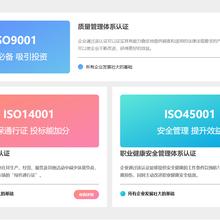 浙江科普實行ISO14001的原則