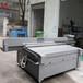 金屬不銹鋼板鋁型材平板uv打印機