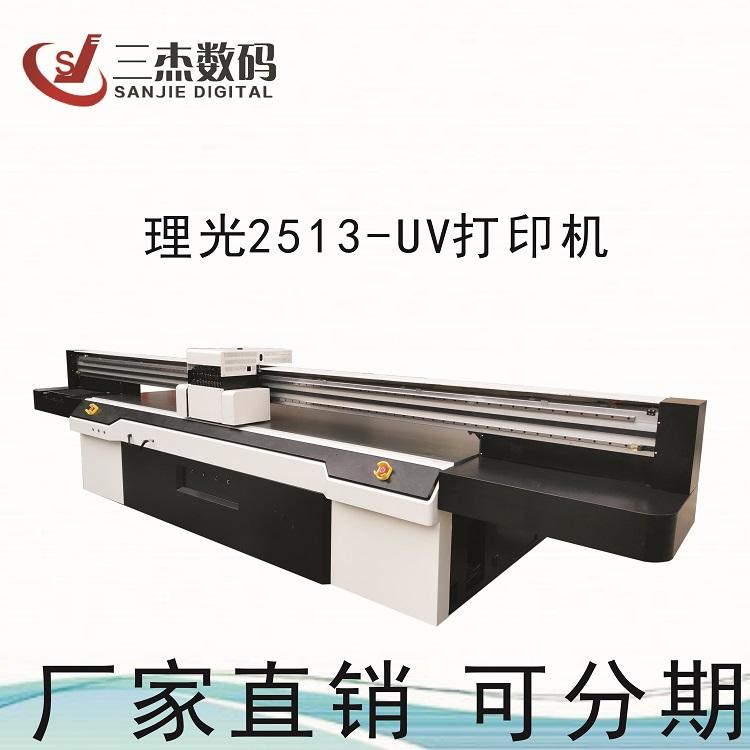 湖北岗石大板背景墙uv3D打印机