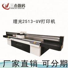 高端定制节日礼盒uv平板打印机图片