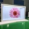 东莞惠华厂家直销75寸触摸透明液晶展示柜