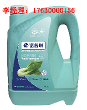 生菜提高抗病能力效果好的沖施肥就用諾普琳葉菜專用沖施肥