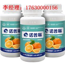 諾普琳教你金橘色香味兼優的種植用肥方法