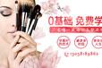 深圳龍崗美容美體皮膚管理學習哪里好?