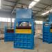 立式液壓打包機編織袋廢紙液壓打包機立式打包機廠家