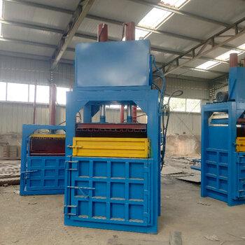 废纸编织袋打包机立式液压打包机全自动卧式液压打包机厂家
