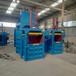 金屬塑料打包機舒陽機械10T立式打包機自動立式液壓打包機廠家