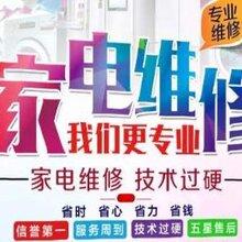 歡迎進入-杭州唯寶馬桶各區點-維修服務咨詢電話
