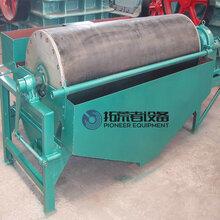 滚筒式矿用永磁磁选机湿式选矿除铁器磁选机图片