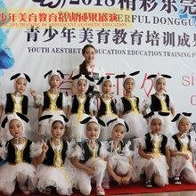 加入素质教育,加盟舞蹈培训