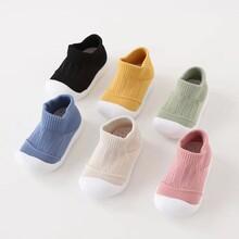 現貨特價熱銷時尚舒適透氣軟底針織鞋春夏秋冬款圖片