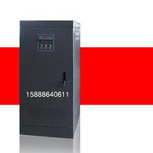 电力电源稳压器,大功率电力稳压器,今日电力稳压器价格图片