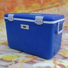 33L醫用保溫箱標本冷鏈配送冷藏箱-南北川行圖片