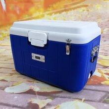 35L戶外PU保溫箱冷藏箱便攜不銹鋼把手保溫箱冷藏箱車載采樣配溫度計可上鎖-南北川行圖片