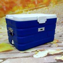 40L冷藏箱冷鏈保溫箱配置不銹鋼提手內嵌式溫度計包郵送冰袋-南北川行圖片