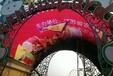 南京LED各种规格电子大屏幕