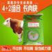 想要育肥牛么喂肉牛吃么長得快養牛飼料配方就用英美爾