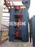 河北东光县旭东机械厂厂家生产各种型号抛丸机支持定做抛丸机厂家