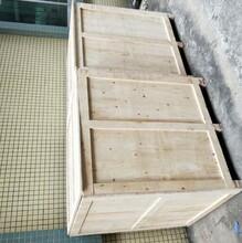 东莞免熏蒸木箱价格胶合板木箱现货供应图片