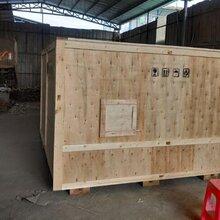 珠海钢带木箱批发价格