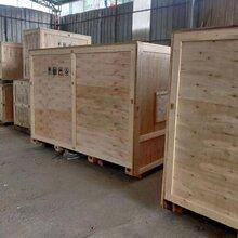 大型木包装箱供应商