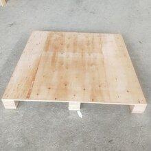 中山木托盘厂家