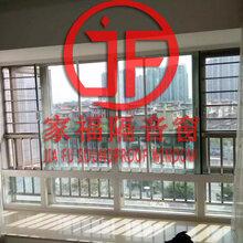 高品质隔音窗知名隔音窗品牌厂家图片