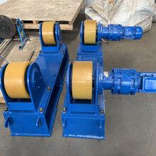 10吨焊接滚轮架可调式滚轮架电动滚轮架滚轮架焊接滚轮架