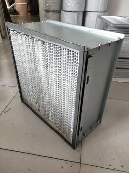 乌海板框滤芯哪家好离心机高效过滤器