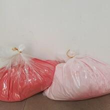 广州感温变色粉价格现货供应温变粉图片