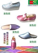 深圳变色粉报价感光变色粉图片