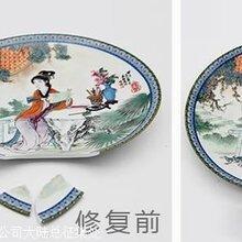 南京瓷器修复图片