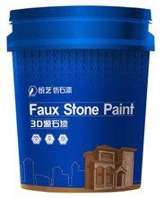 统艺仿石漆专业外墙仿石涂料图片