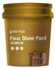 统艺5D晶石漆外墙装修图片