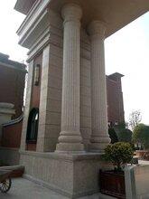 花岗岩石材罗马柱黄金麻大理石方柱石材柱子图片